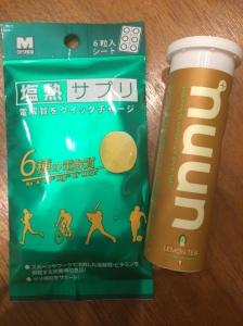 Japanese salt tablet with lemon flavor and nuun tablets